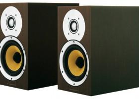 Cajas acústicas Bower&Wilkins CM1