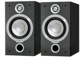 Cajas Acústicas HiFi Tannoy Mercury V1I