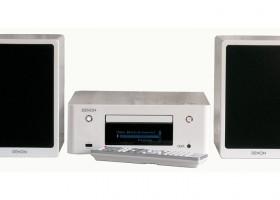 Denon CEOL N9 Hi-Fi
