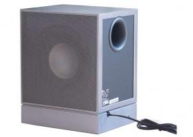 Análisis barra de sonido LG NB4540